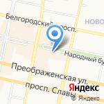 Белвест на карте Белгорода