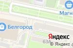 Схема проезда до компании Экспресс Деньги в Белгороде