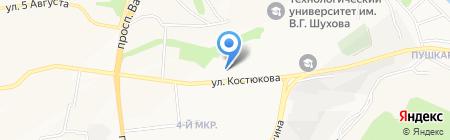 БИЭИ на карте Белгорода