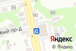 Схема проезда до компании Pick Point в Белгороде