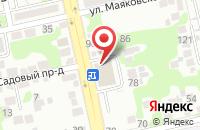 Схема проезда до компании My-shop.ru в Белгороде
