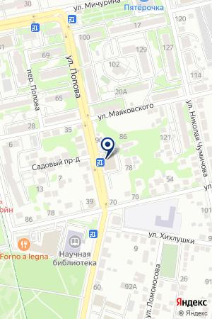 Ozon.ru, Белгород — Магазины оргтехники на ул. Попова, 76а cdaec2731e0