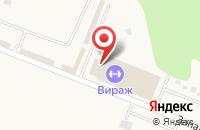 Схема проезда до компании Вираж в Беломестном