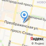 Областной психоневрологический диспансер на карте Белгорода