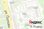 Схема проезда до компании Адреналин в Белгороде