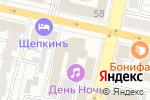 Схема проезда до компании Мелисса в Белгороде