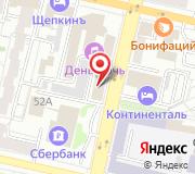 Управление Судебного департамента в Белгородской области