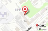 Схема проезда до компании Октаэдр в Обнинске