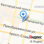 Истоки на карте Белгорода