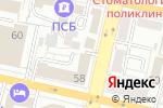 Схема проезда до компании ВИТЭРА в Белгороде