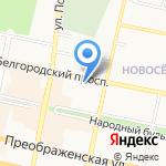 Центр православной книги на карте Белгорода