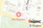 Схема проезда до компании МЕДЕРМ в Белгороде