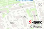 Схема проезда до компании Инь-Ян в Белгороде