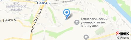 1СБухОбслуживание.CSN-Учет на карте Белгорода