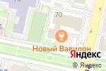 Схема проезда до компании Бегемотик в Белгороде