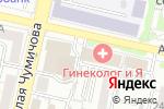 Схема проезда до компании Фантасмиа в Белгороде