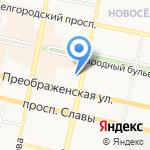 Мастерская по ремонту обуви на карте Белгорода