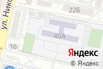 Схема проезда до компании Гимназия №5 в Белгороде