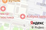 Схема проезда до компании ИнтерЛингва в Белгороде