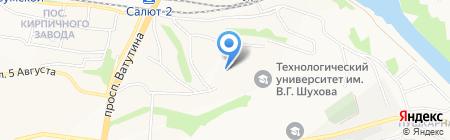 Магазин канцелярских товаров и бытовой химии на карте Белгорода