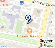 Турцентр-ЭКСПО, туристическая компания