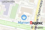 Схема проезда до компании PANDA COFFEE в Белгороде