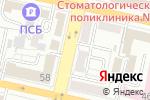 Схема проезда до компании Литера в Белгороде