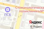 Схема проезда до компании Potis & Verso в Белгороде