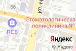 Схема проезда до компании Вдохновение в Белгороде