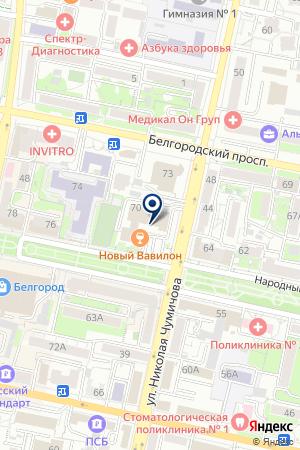 Лаборатория экспертизы и права на карте Белгорода