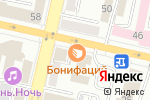 Схема проезда до компании Бонифаций в Белгороде