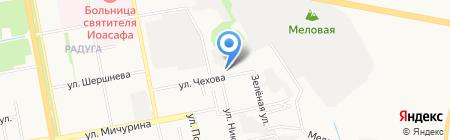 Россельхознадзор на карте Белгорода