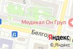 Схема проезда до компании Экстрим в Белгороде