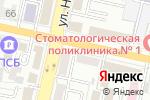 Схема проезда до компании Лиа в Белгороде
