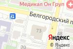 Схема проезда до компании Банкомат, УКБ Белгородсоцбанк, ПАО в Белгороде