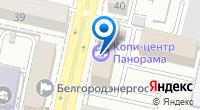 Компания Рукавичка на карте