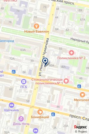 АДВОКАТСКИЙ КАБИНЕТ ЧАПЛЫГИНА А.А. на карте Белгорода