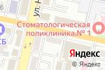 Схема проезда до компании Мон Шери в Белгороде
