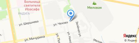 Алекс-М на карте Белгорода