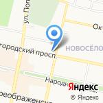 Экстрим на карте Белгорода