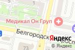 Схема проезда до компании Sweet Mama в Белгороде