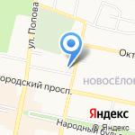 Гимназия №1 на карте Белгорода