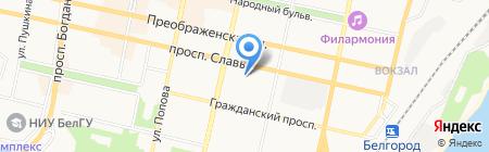 СтройИзыскания на карте Белгорода