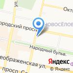 Робинзон на карте Белгорода
