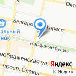Симба на карте Белгорода