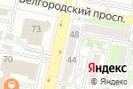Схема проезда до компании Rikki-Tikki в Белгороде