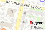 Схема проезда до компании Dream Cafe в Белгороде
