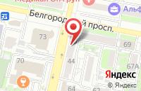 Схема проезда до компании Белгородский в Белгороде