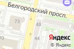 Схема проезда до компании Алюр в Белгороде