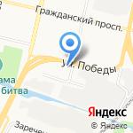 Межрайонная инспекция Федеральной налоговой службы России №2 по Белгородской области на карте Белгорода